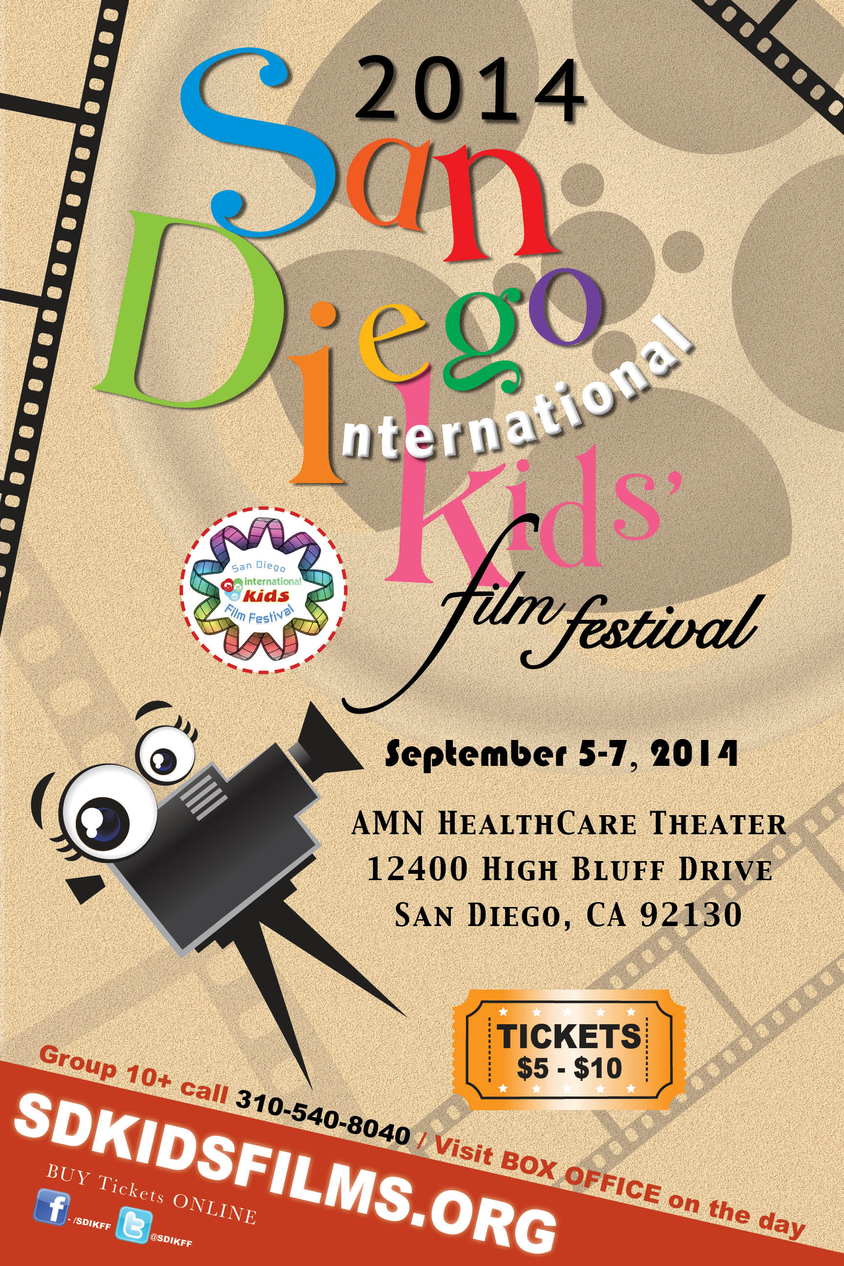 The 2014 San Diego International Kids' Film Festival